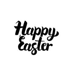 happy easter handwritten lettering vector image