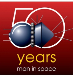 50 years in space vector image