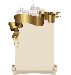 Scroll to the old city and a gold ribbon vector