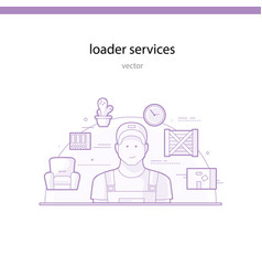 Loader services vector