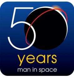 50 years vector image