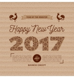 Trendy Happy New Year card 2017 numbers vector image vector image