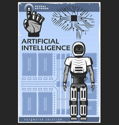 Vintage artificial intelligence poster vector