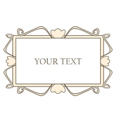 Retro fancy art deco empty frame vector