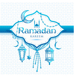 Ramadan Kareem frame vector image vector image