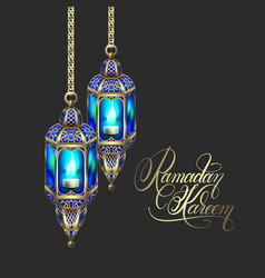Ramadan kareem greeting card vector
