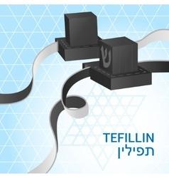 Tefillin vector