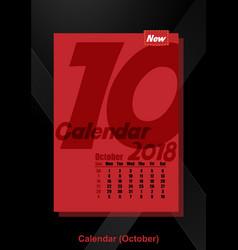 Calendar ui october image vector