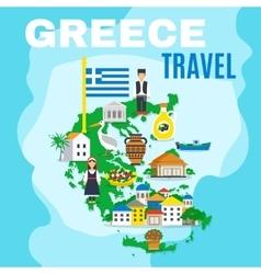 Map greece poster vector