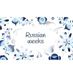 Russian weeks gzhel pattern banner vector image vector image