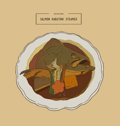 salmon kabutoni steamed hand draw vector image