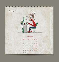 Office life calendar 2017 design vector