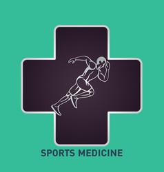 sports medicine logo icon design vector image