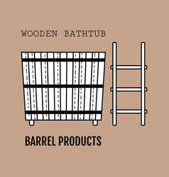 wooden bathtub flat icon of barrel products vector image