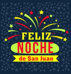 Happy san juan night in spanish vector