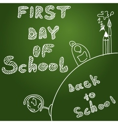 First day of school Start of new school year vector image
