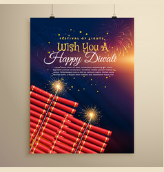 beautiful diwali festival flyer background with vector image