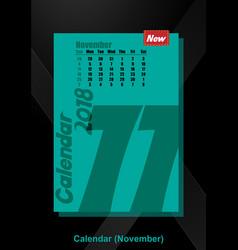Calendar ui november image vector