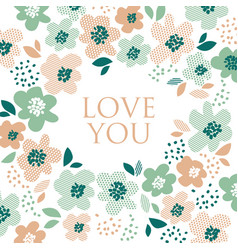 simple pale color floral decorative design in vector image