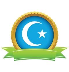 Gold islam logo vector