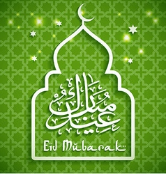 Eid mibarac abstract background vector
