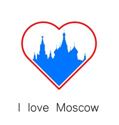 I love moscow template vector