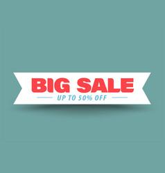 big sale ribbon banner vector image vector image