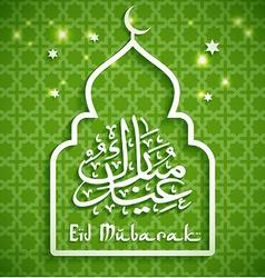 Eid mibarac abstract background vector