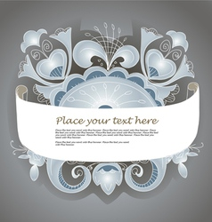 Fantastic style silver ornamented banner vector image