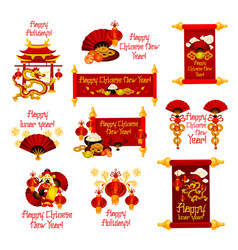 chinese new year greeting symbol decoration vector image