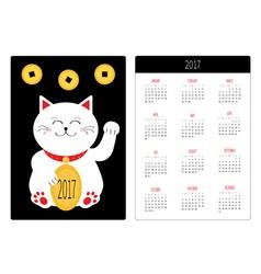 Pocket calendar 2017 year Week starts Sunday Flat vector image