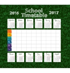 Template school timetable 2016-2017 vector image