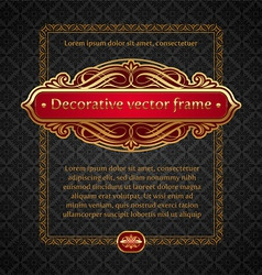 Decorative golden frame vector