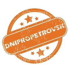 Dnipropetrovsk rubber stamp vector