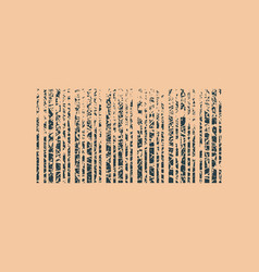 Abstract grunge style bar code vector