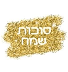 Sukkot jewish new year greeting card vector