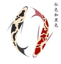 Carp set of koi carps red and black fish vector image