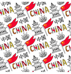 China seamless pattern with flag hieroglyph - vector