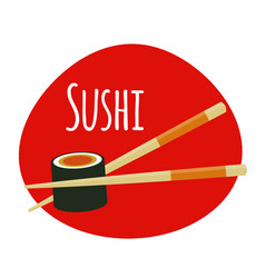 Sushi icon traditional japanese food vector