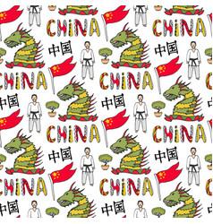 China flag karate master and dragon chinese vector