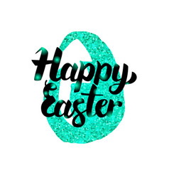 Happy easter greeting inscription vector