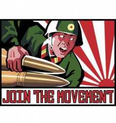 join the movement vector image