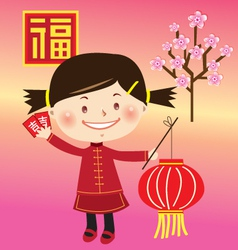 cultural little girl vector image vector image