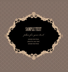Baroque frame vector image vector image
