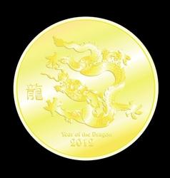 Golden coin with dragon vector