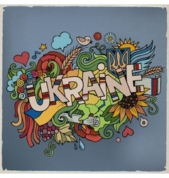 Ukraine hand lettering and doodles elements vector image