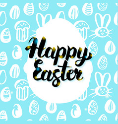 Happy easter hand drawn card vector