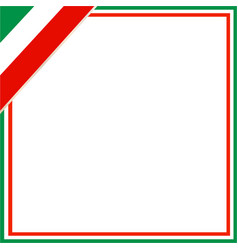 Italian flag square frame vector