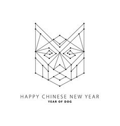Happy chinese new year dog shepherd head in vector