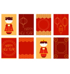 Collection of Chinese New Year banners vector image vector image